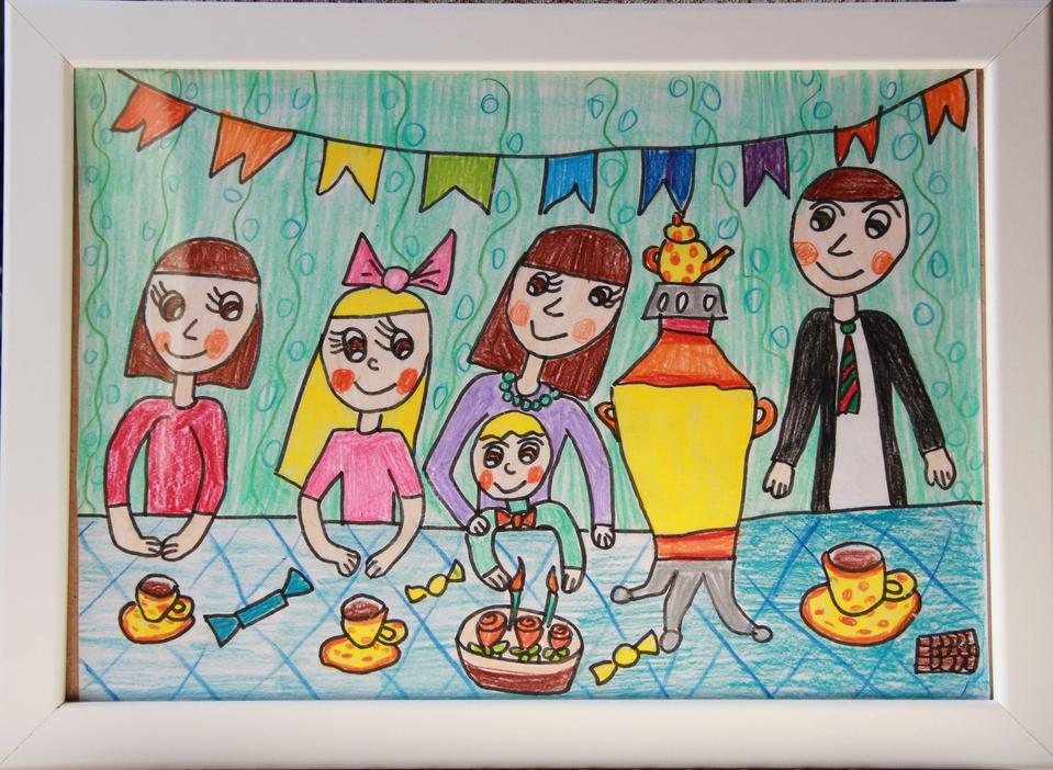 рисунок на тему традиции нашей семьи работы