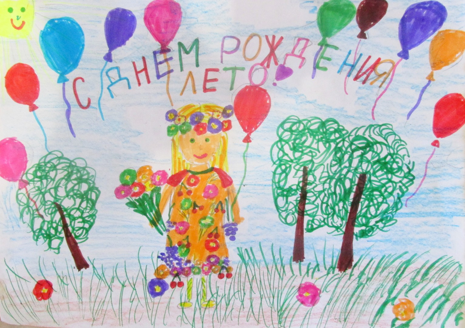 Конкурс детского рисунка 1 июня
