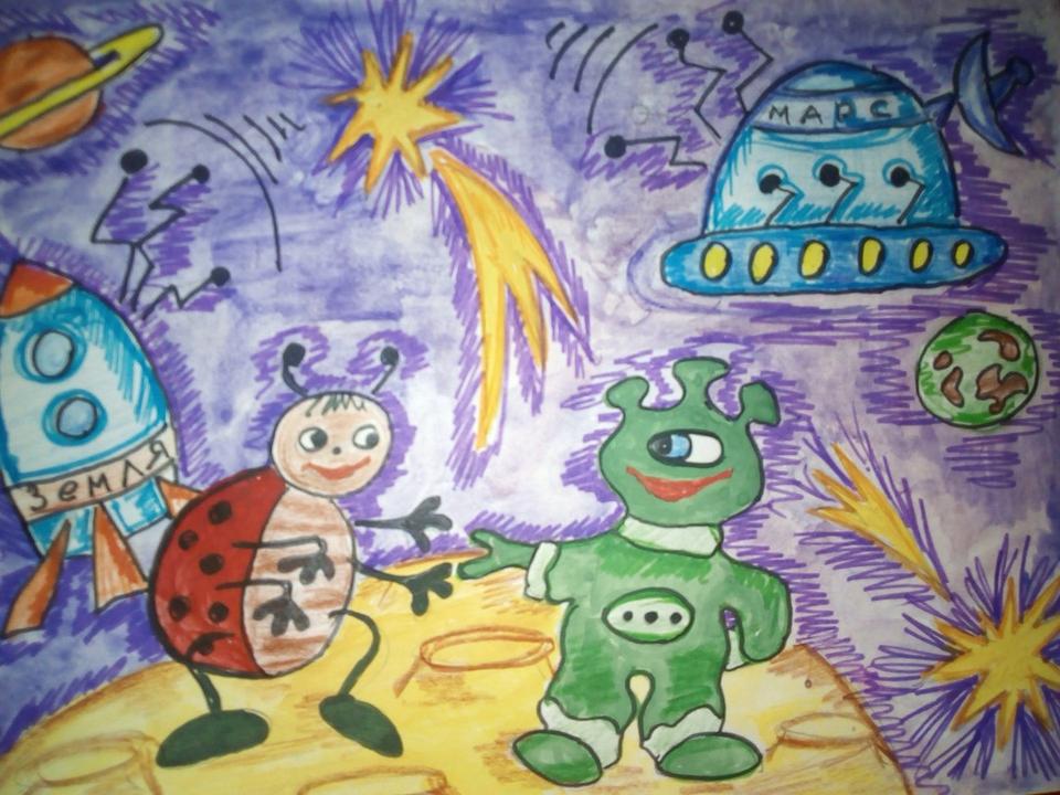 догадывались, рисунок пришельцы из космоса последнее время ребрендинге