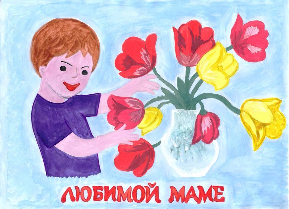 Подарок маме картинки детские