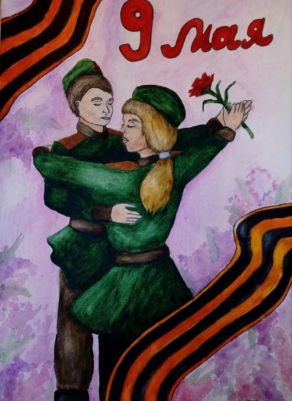 Картинки 9 мая день победы детские рисунки