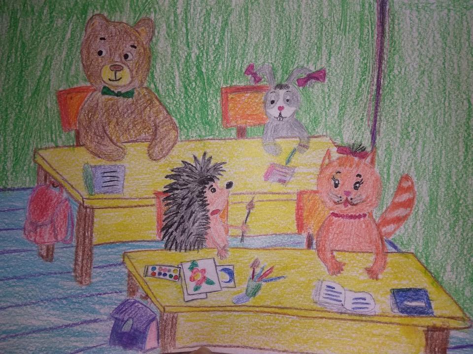 Лесная школа рисунок в школу