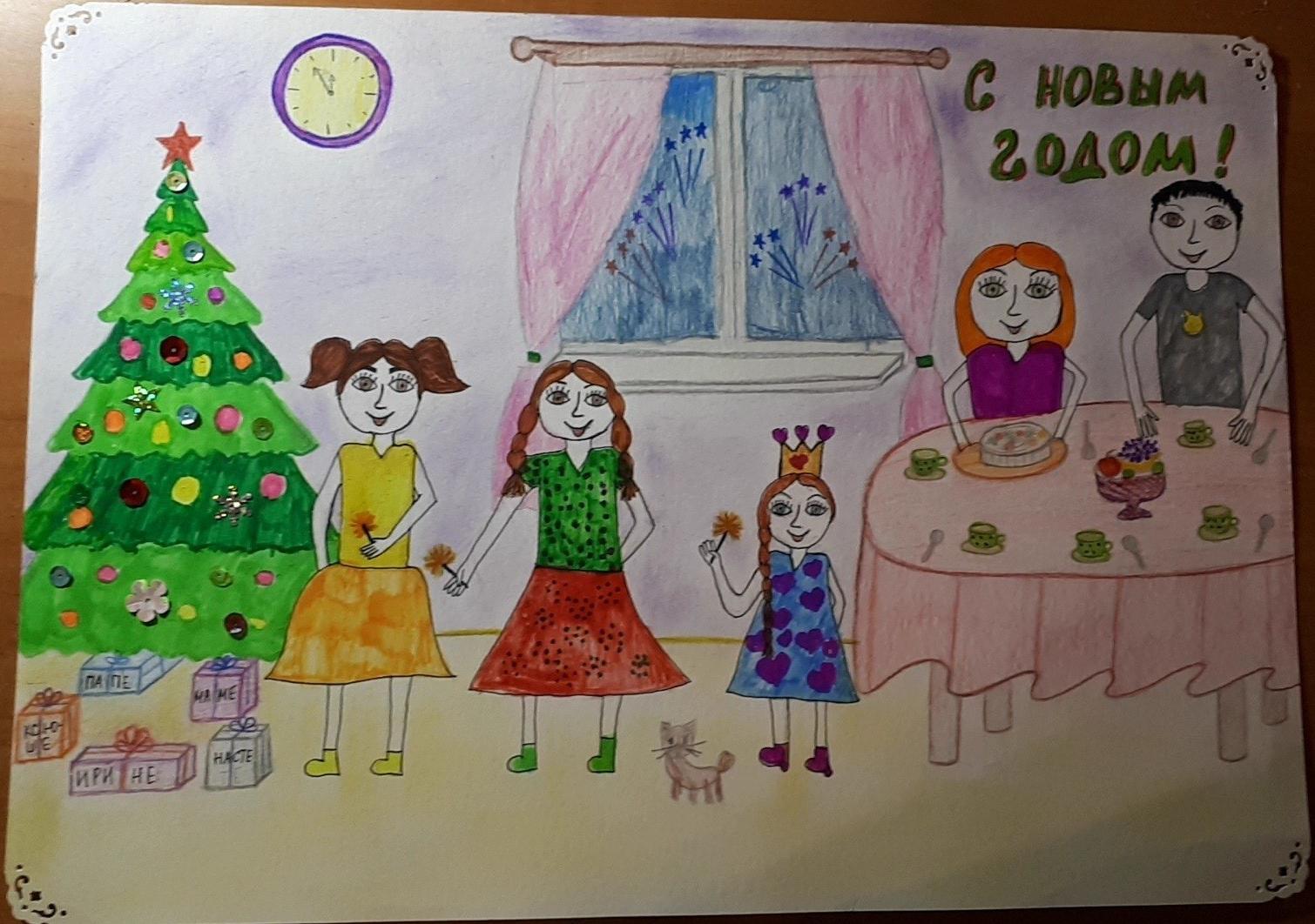 вытяжки рисунок на тему традиции нашей семьи привыкшие новому стилю