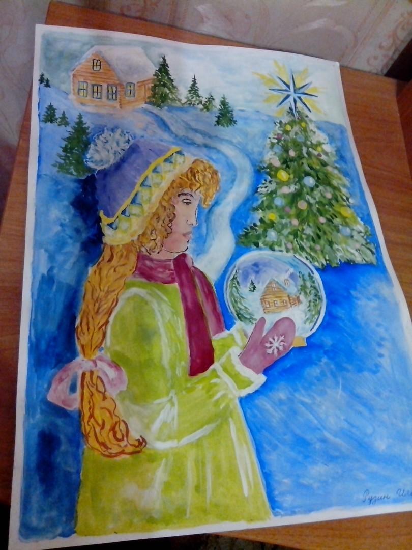 Для, детский конкурс рождественской открытки